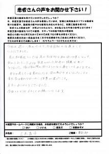 三木昌子○