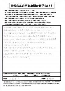 三木昌子2○
